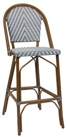 Amalfi outdoor wicker stool 760mm colour GREY available to order now!